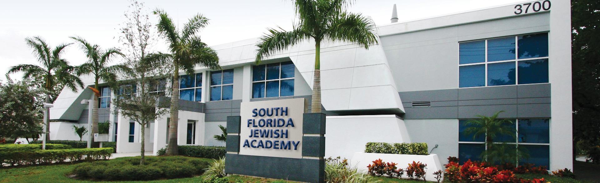sf-academy-campus-wide2
